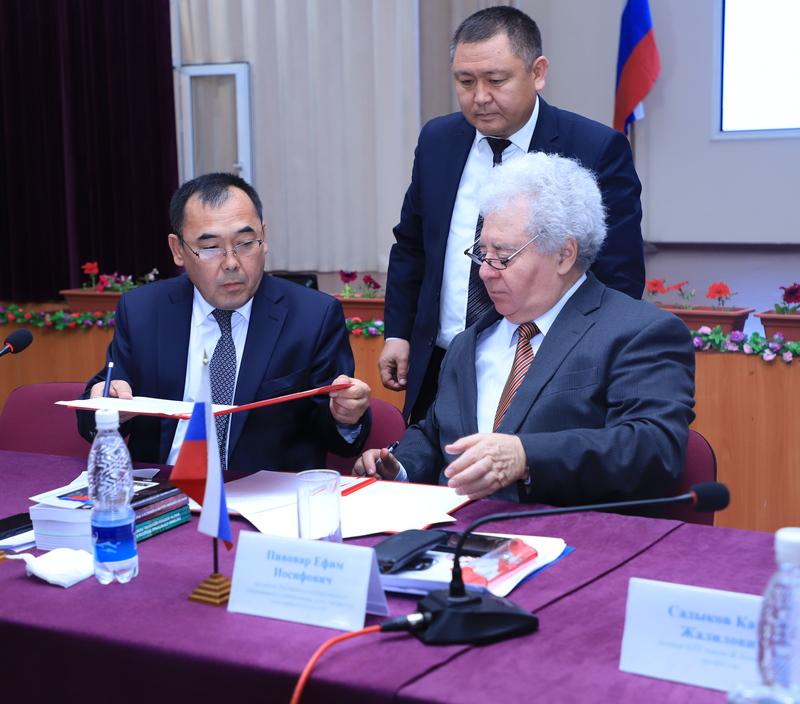 JSU RUSSIAN COOPERATION schools