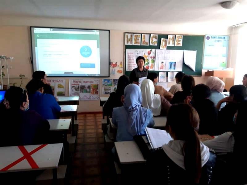 Жалал-Абад колледжинде мамлекеттик практиканын жыйынтыктоочу конференциясы