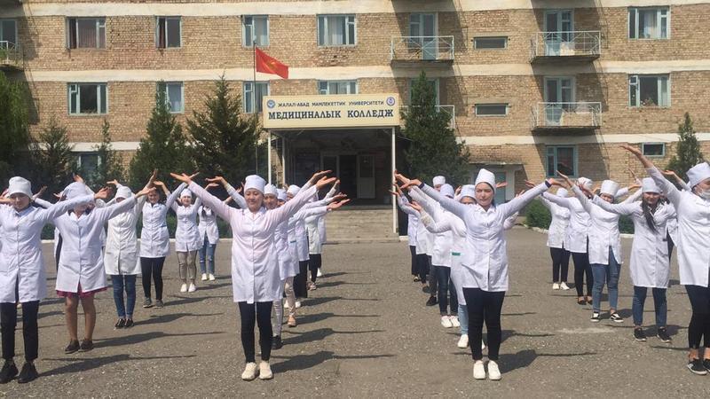 Medical College of Aktsia